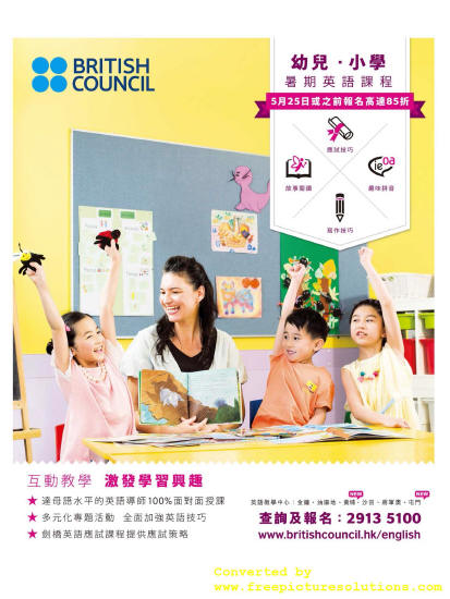 British Council Advertisement